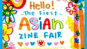 Asian Zine Fair
