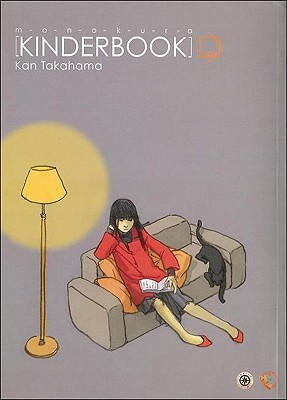 Cover of Monokuro Kinderbook by Kan Takahama