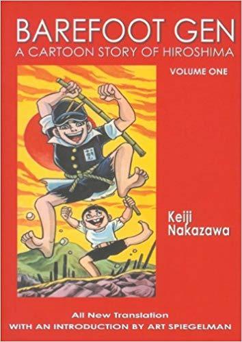 Barefoot Gen by Keiji Nakazawa