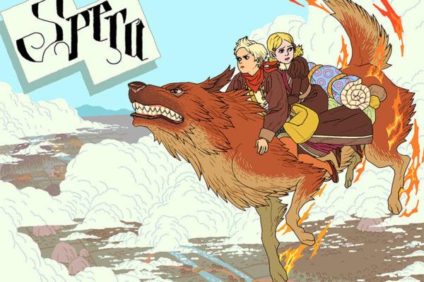 Spera written by Josh Tierney (art by Afu Chan)