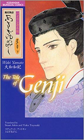 The Tale of Genji 2 by Waki Yamato