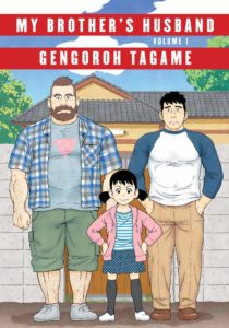 My Brother's Husband by Gengoroh Tagame and Anne Ishii