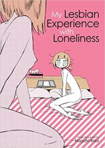 My Lesbian Experience with Loneliness by Nagata Kabi