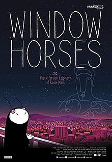 Window Horses- The Poetic Persian Epiphany of Rosie Ming by Ann Marie Fleming